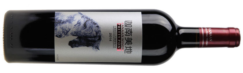 NWF-Kanaan Winery, NWF-Pretty Pony, Ningxia, China, 2013