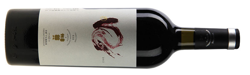 NWF-Yang Yang International, NWF-Hè Cabernet Gernischt, Ningxia, China, 2013