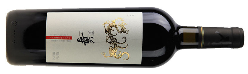 NWF-Yang Yang International Winery, NWF-He Zun Cellar Cabernet Sauvignon, , Ningxia, China, 2014