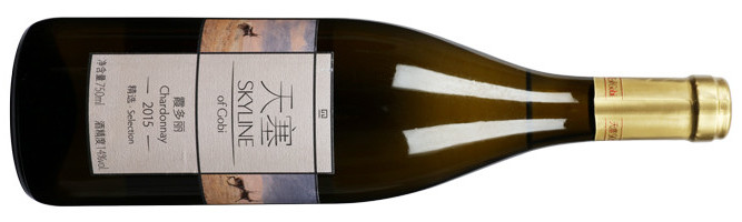 Tiansai, Skyline of Gobi Selection Chardonnay, Yanqi, Xinjiang, China, White 2015